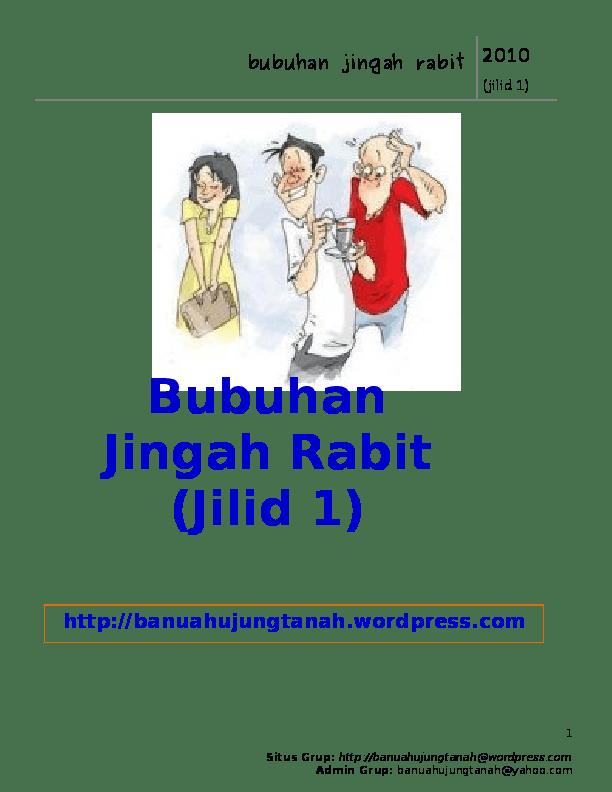 Dp Bahasa Banjar Bergerak : bahasa, banjar, bergerak, Romantis, Bahasa, Banjar, Katapos