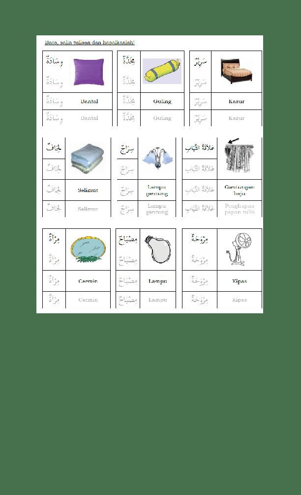 Bahasa Arab PDF (189 Pages)