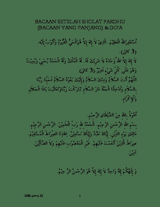 Doa Setelah Sholat Fardhu Pdf : setelah, sholat, fardhu, BACAAN, SETELAH, SHOLAT, FARDHU, (BACAAN, PANJANG), Mukshin, Himura, Academia.edu