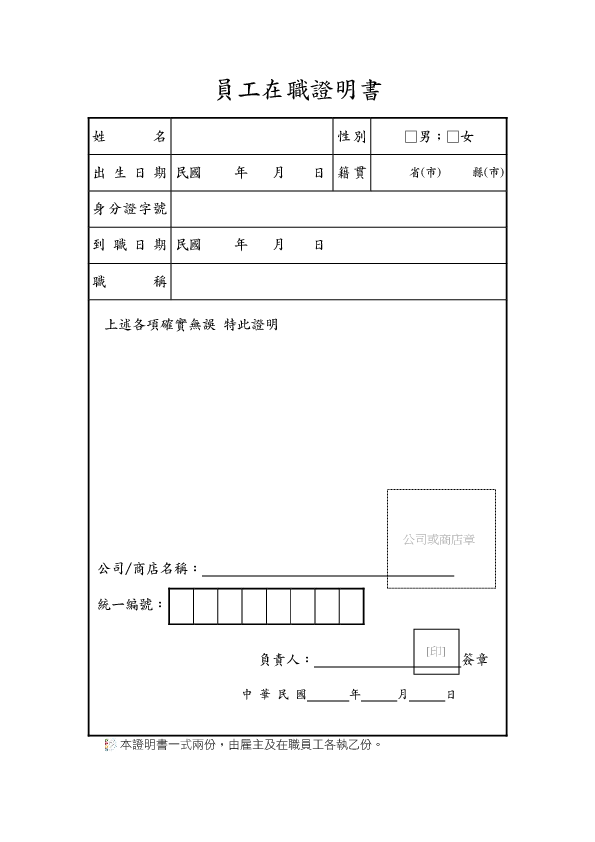(PDF) Content 111039568529818 | Eson Chou - Academia.edu