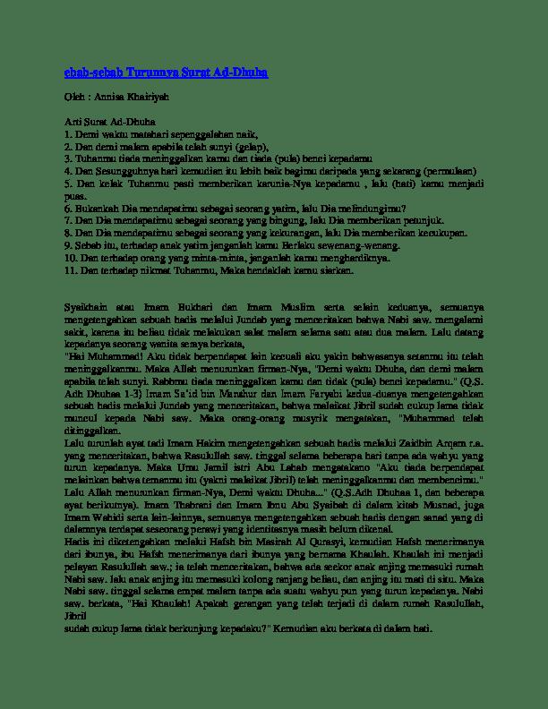 Tafsir Surat Ad Dhuha : tafsir, surat, dhuha, Penjelasan, Singkat, Tafsir, Surat, Dhuha, Cute766