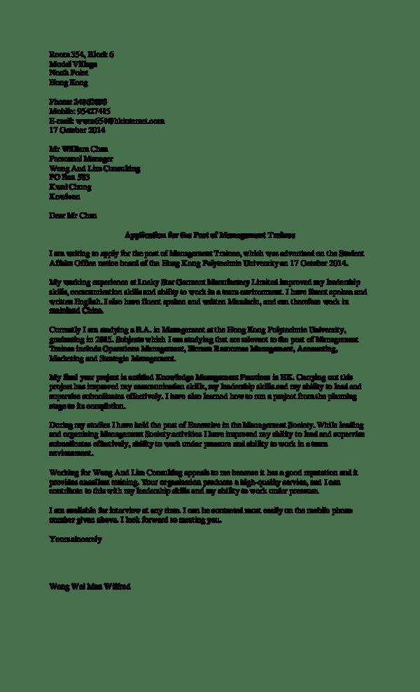 Contoh Application Letter : contoh, application, letter, Contoh, Application, Letter, Baekhyun, Academia.edu
