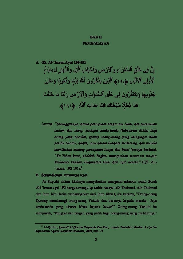 Al Imran Ayat 190-191 : imran, 190-191, Surat, Imran, Beserta, Tajwidnya, Kumpulan, Contoh