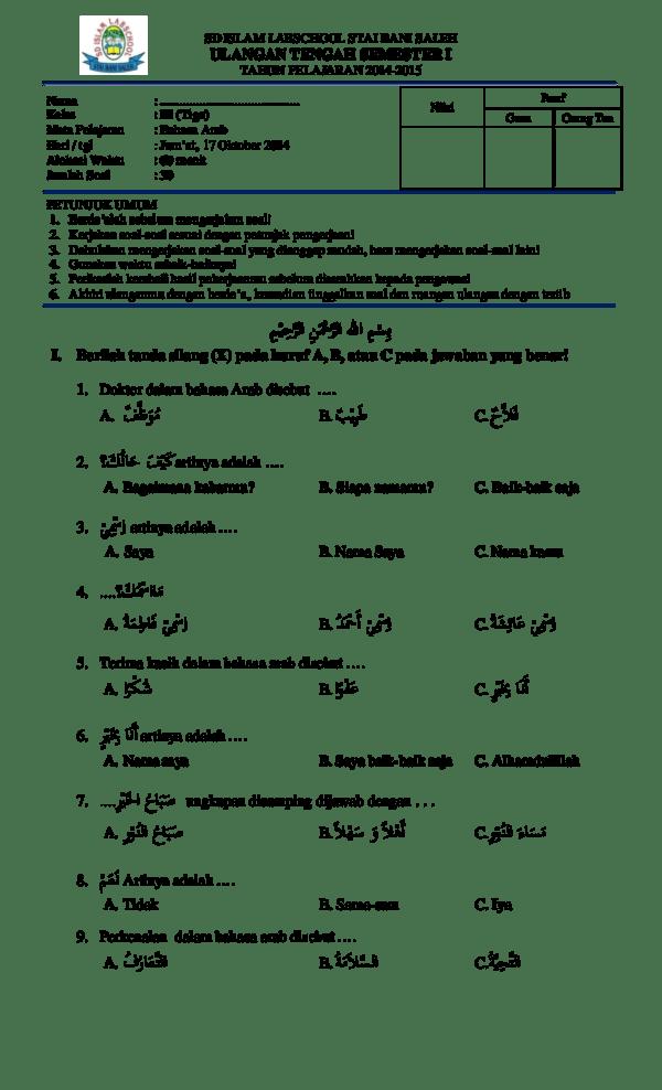 Soal Uas Bahasa Arab Kelas 2 Mi Semester 2 : bahasa, kelas, semester, Bahasa, IlmuSosial.id