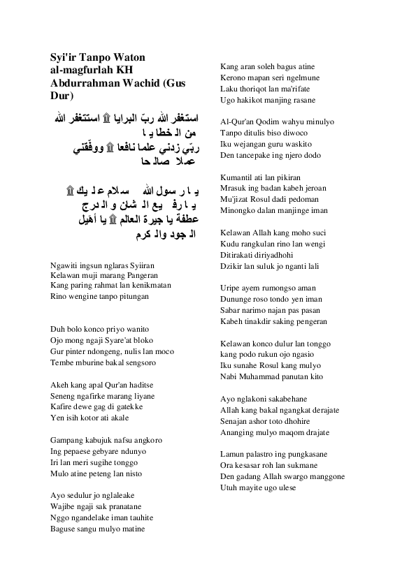 Syiir Tanpo Waton Gusdur : syiir, tanpo, waton, gusdur, Syi'ir, Tanpo, Waton, Al-magfurlah, Abdurrahman, Wachid, Topik, Academia.edu