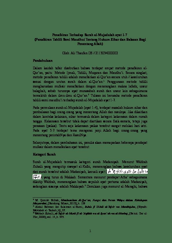 Asbabun Nuzul Al Mujadalah Ayat 11 : asbabun, nuzul, mujadalah, Penafsiran, Terhadap, Surah, Al-Mujadalah, (Penafsiran, Tahlili, Maudhui, Tentang, Hukum, Zihar, Balasan, Penentang, Allah), Thaufan, Academia.edu