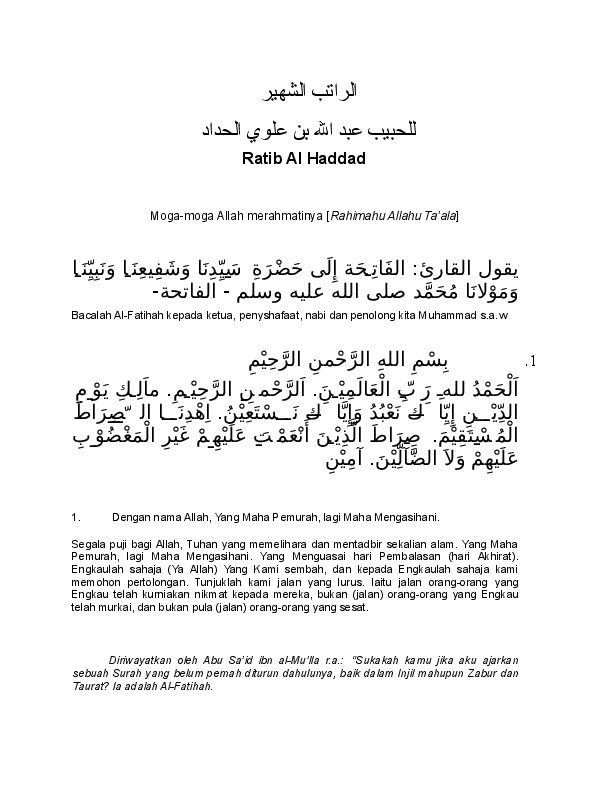 Ratib Al Haddad Pdf : ratib, haddad, Ratib, Al-haddad, (plus, Terjemahan), Fatikh, Academia.edu