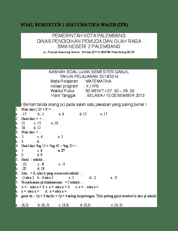 Soal Matematika Wajib Kelas 10 Semester 2 Dan Jawabannya 2020 : matematika, wajib, kelas, semester, jawabannya, Latihan, Matematika, Wajib, Semester, Kelas, Lailatul, Asriya, Academia.edu