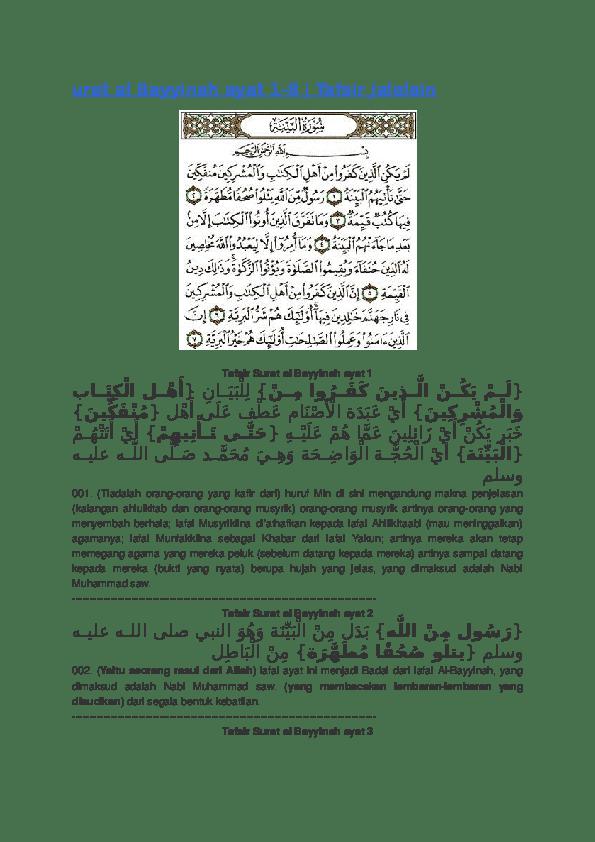 Isi Kandungan Surah Al Bayyinah : kandungan, surah, bayyinah, Surat, Bayyinah