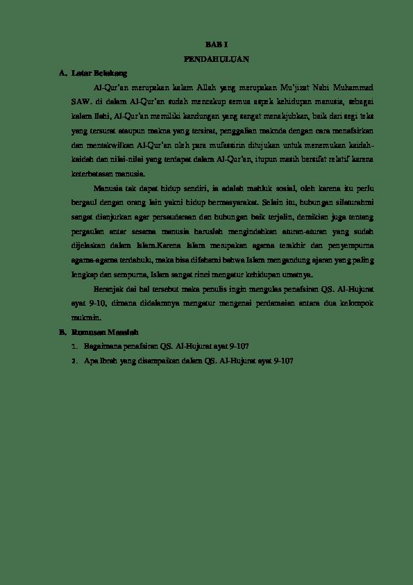 Terjemahan Surat Al Hujurat Ayat 10 : terjemahan, surat, hujurat, Gambar, Kaligrafi, Surat, Hujurat