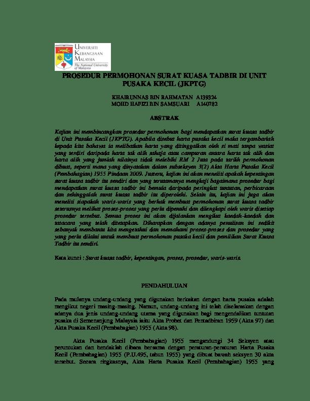 Contoh Surat Akuan Sumpah Serah Tanah Cuitan Dokter