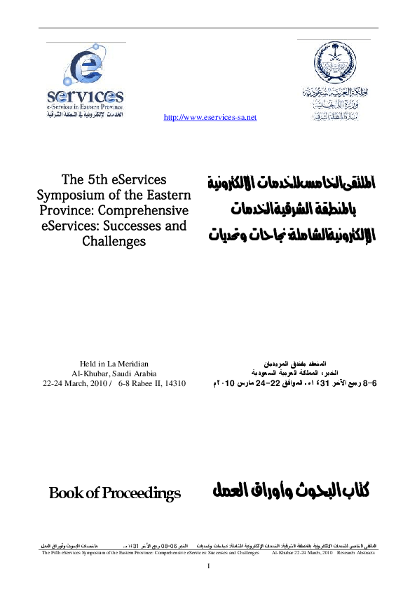 Pdf Proceedings Of The 5th Eservices Symposium In The