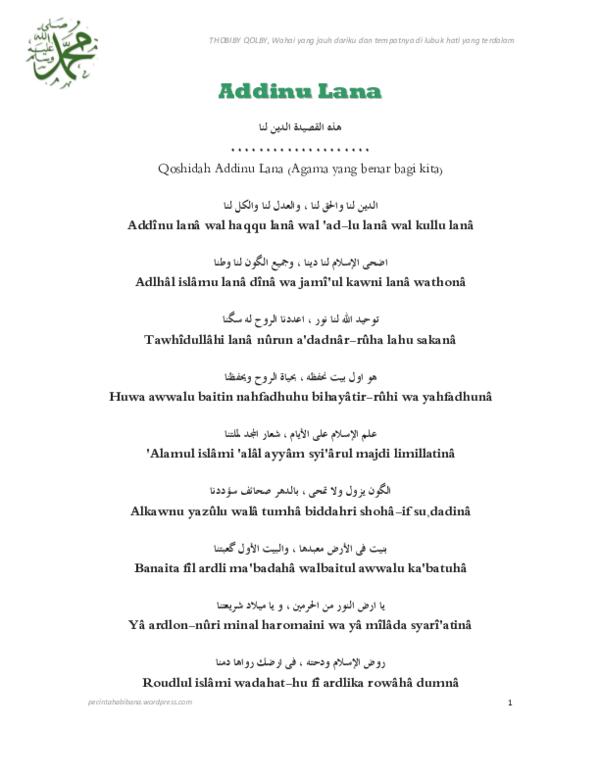 Teks Addinu Lana : addinu, Lirik, Addinu, Belajar, Sastra, Cute766