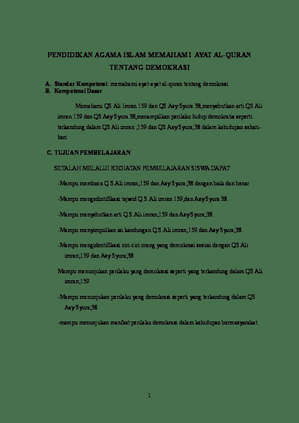 Qs Asy Syura Ayat 38 : syura, PENDIDIKAN, AGAMA, ISLAM, MEMAHAMI, AL-QURAN, TENTANG, DEMOKRASI, Muhammad, Rusli, Academia.edu