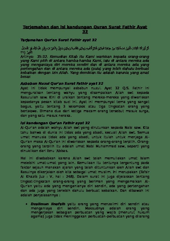 Surat Al Fathir Ayat 32 Beserta Artinya : surat, fathir, beserta, artinya, Surat, Fatir