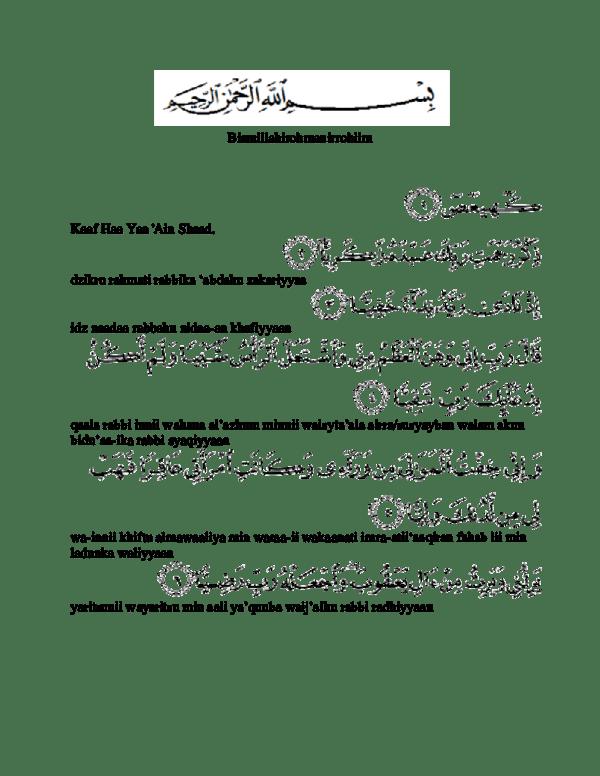 Surah Maryam Latin : surah, maryam, latin, Surat, Maryam, Mohamad, Nurdiansah, Academia.edu