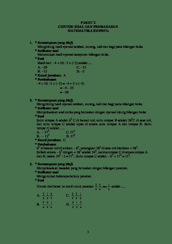 Kumpulan Soal Un Matematika Smp Pdf : kumpulan, matematika, Matematika, Pembahasan, Paket, Academia.edu