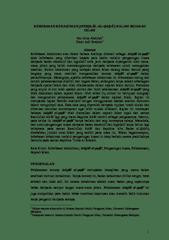 Pengertian Takdir Mubram dan Takdir Muallaq