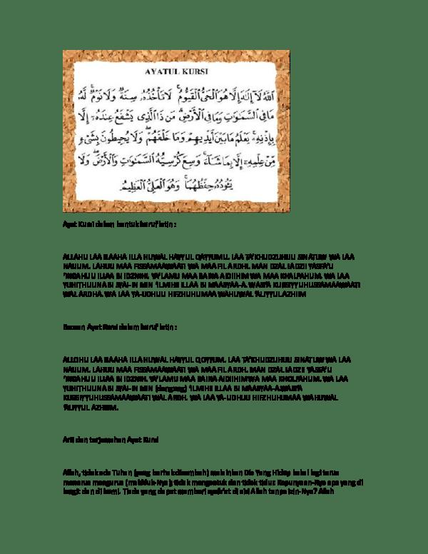 Arti Ayat Kursi : kursi, Gambar, Huruf, Latin, Kursi, Lawak