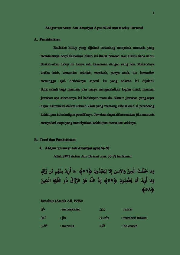 Tafsir Surat Adz Dzariyat Ayat 56 : tafsir, surat, dzariyat, Tafsir, Surat, Zariyat, Tujuan, Diciptakannya, Manusia, Dubai, Khalifa