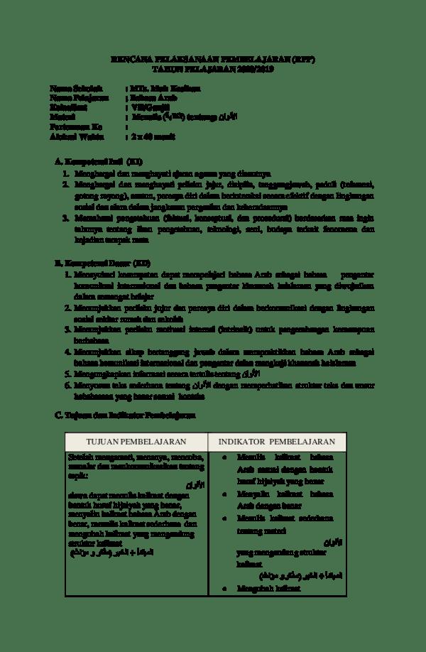 Rpp Bahasa Arab Kelas 6 Mi Kurikulum 2013 : bahasa, kelas, kurikulum, Bahasa, Terbaru, IlmuSosial.id