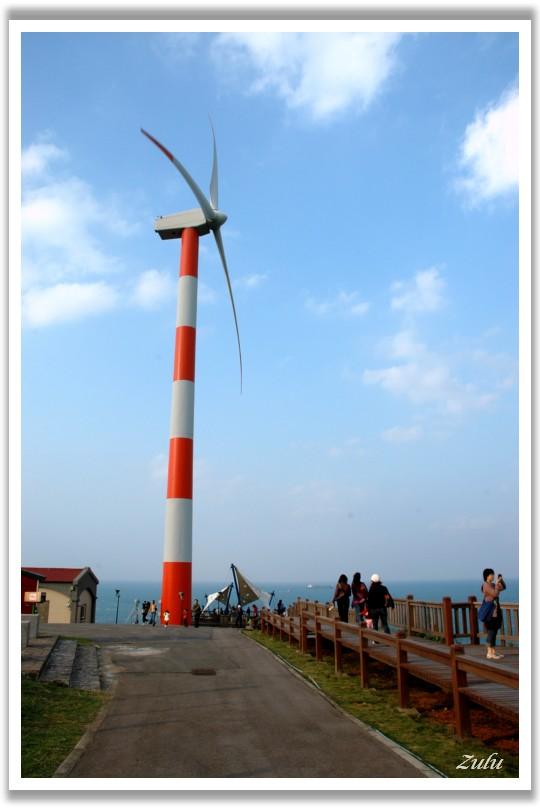 臺北石門 臺電石門風力發電站 @ 走馬鯤島 :: 隨意窩 Xuite日誌