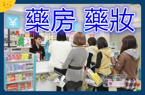 電商B2C快遞進口中國 - 速遞 - 香港京廣