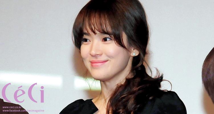 Ceci How To Achieve Song Hye Gyos See Through Bangs
