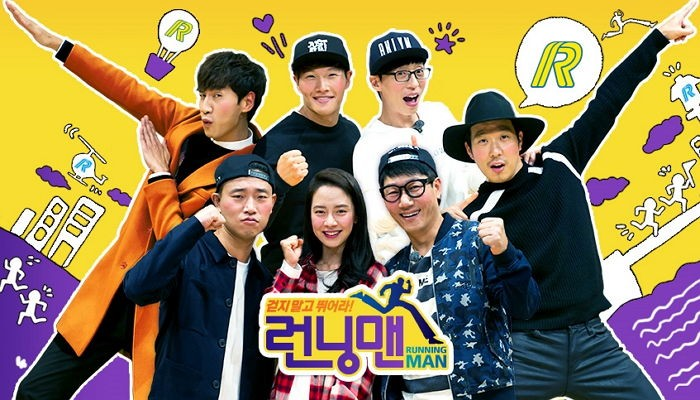 Image result for running man