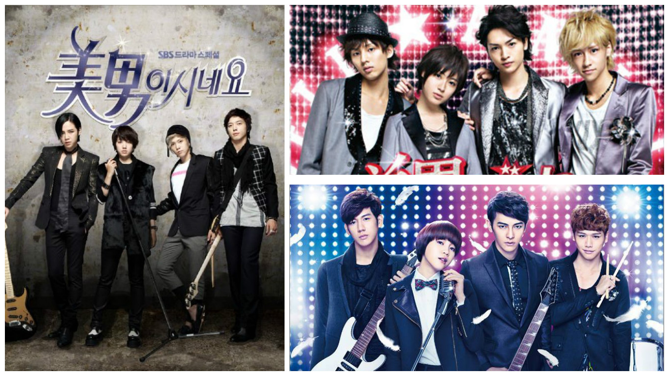 Vote Which Drama Remake Reigns Supreme