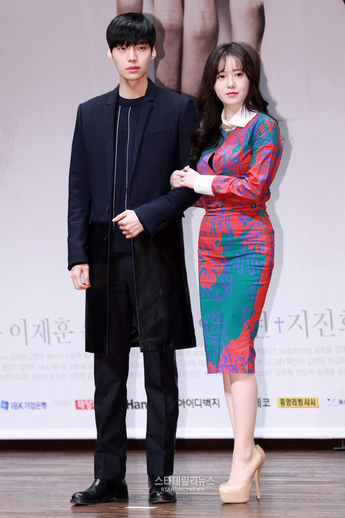 Lee Min Ho spotyka się z 2013 rokiem