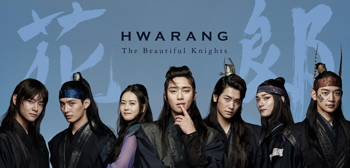 """Hwarang: The Beginning"" Wraps Up Filming And Reveals Premiere Date"