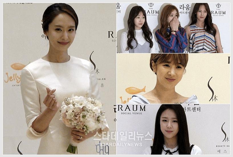 park jung ah wedding star daily news