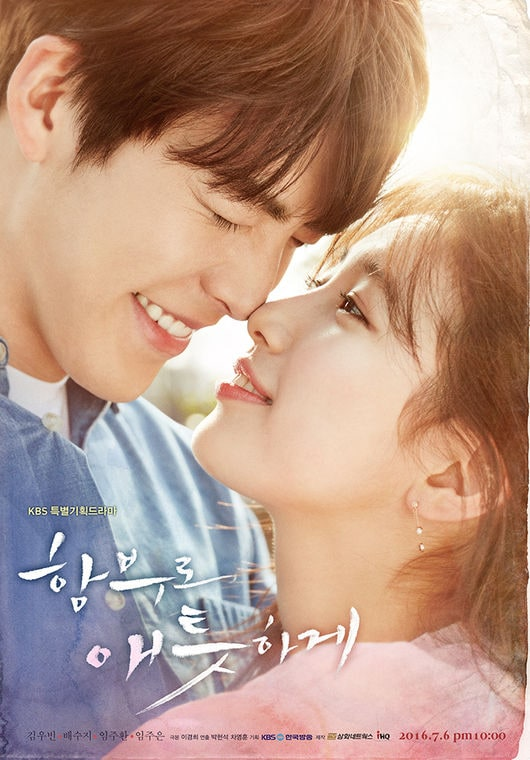 Download Uncontrollably Fond Ep 1 : download, uncontrollably, KORAMA, Download, Korean, Drama, Series:, Uncontrollably, (2016), Complete, Episodes