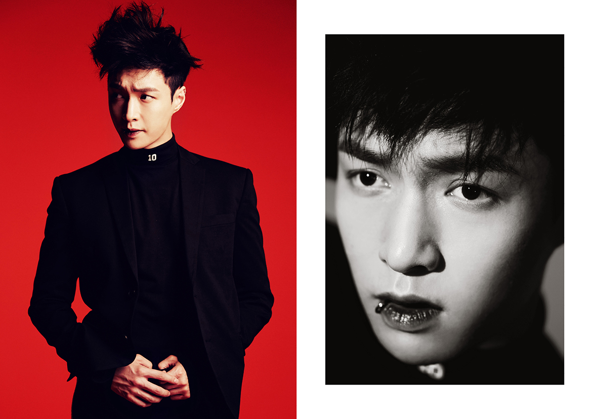 EXO Lay Monster
