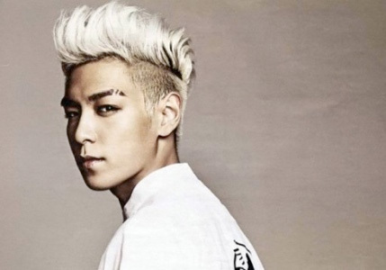BIGBANG's Craziest Most Memorable Hairstyles Over The Years Soompi
