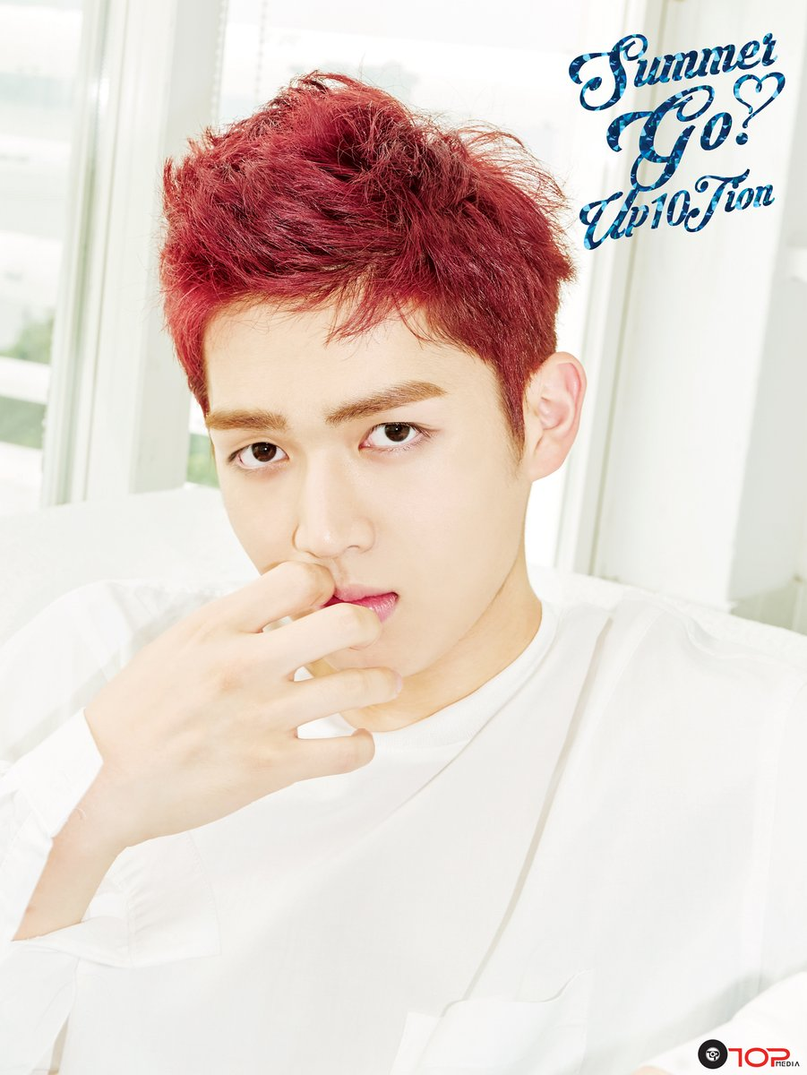 up10tion gyujin
