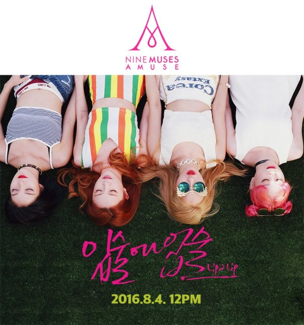 9MUSES Shares Details And Summery Teaser Image For Debut Of New Sub-Unit