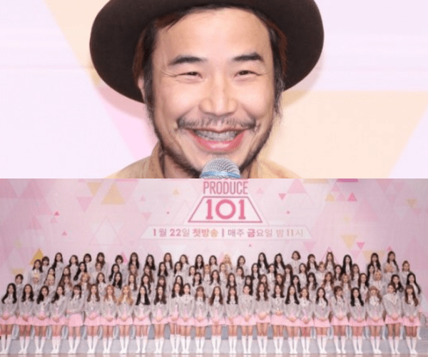 """Produce 101"" PD Under Fire For Calling Show Wholesome Pornography"