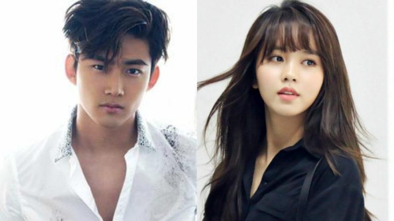 Taecyeon dating 2019 spike