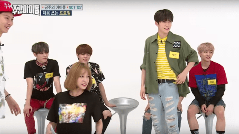 Watch: NCT 127's Jaehyun Can Pose In A More Sexy Manner Than EXID's Hani?