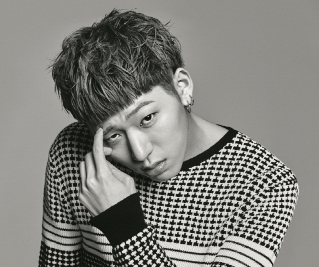 Block B's Zico Hints At Dating News And Apologizes To Fans
