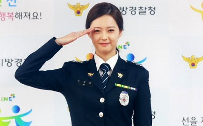 Individual Sentenced For Breaking Banner Featuring Go Ara