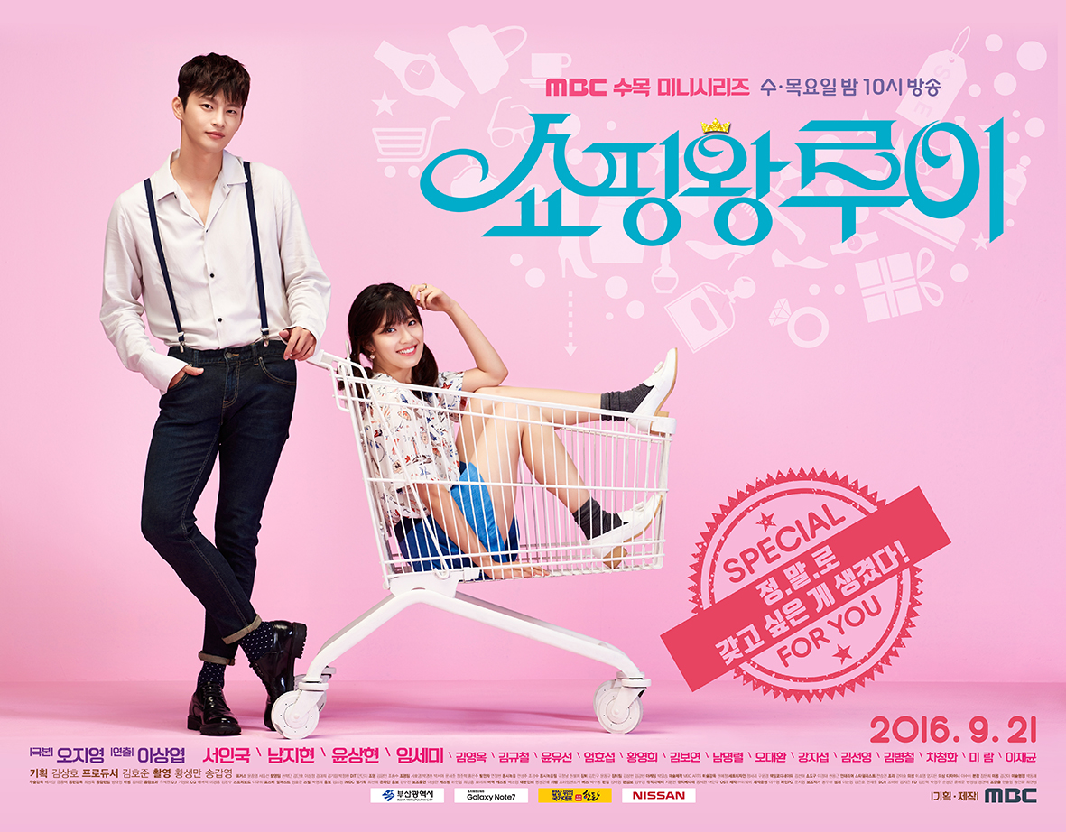Shopping King Louie2