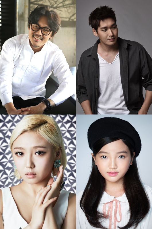 kim in kwon jung gyeo woon lee min young lee chae eun