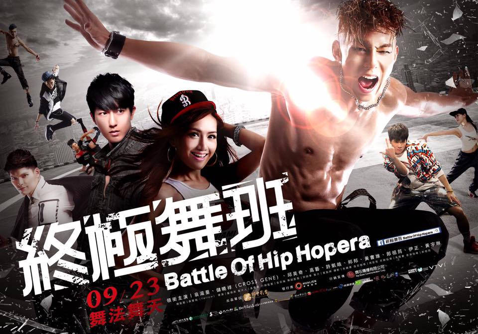 Taiwanese Film Starring Cross Gene's Casper To Premiere Domestically This Month