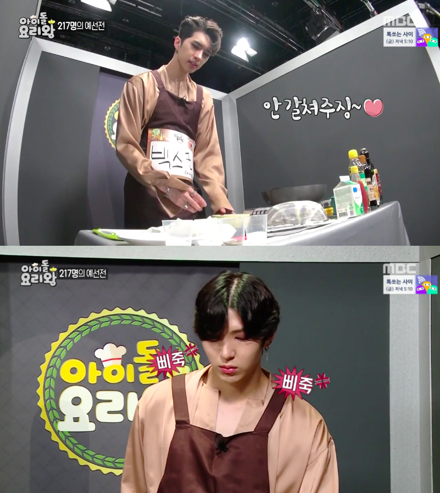 vixx idol chef king 3