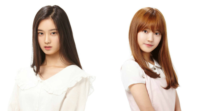 SMROOKIES Introduces 2 New Female Trainees