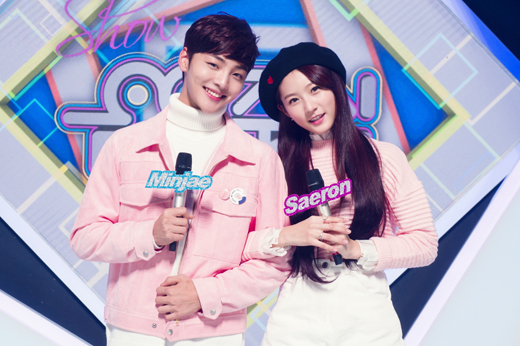 "Kim Min Jae To Say Goodbye As ""Music Core"" MC"