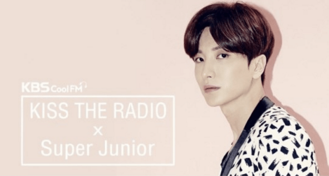 "Super Junior's Leeteuk Leaving ""Kiss The Radio,"" Radio Show At Risk Of Being Cancelled"